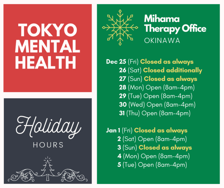 TMH Okinawa 20-21 Holiday Hours