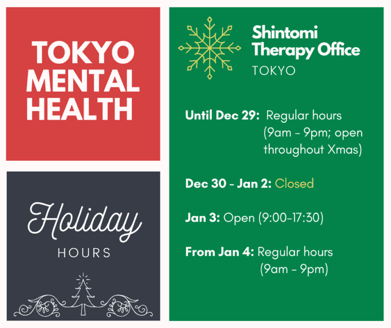 TMH Shintomi 20-21 Holiday Hours