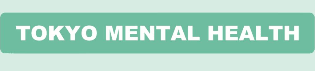 Tokyo Mental Health logo